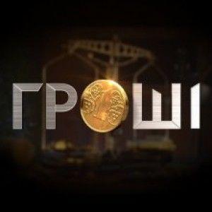 """""""1+1"""" розриває трудові відносини з Жаном Новосельцевим"""