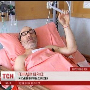 Генадій Кернес продемонстрував свої поранення журналістам ТСН