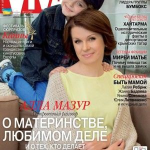 6-річний син Алли Мазур здогадався, що його мама - знаменитість