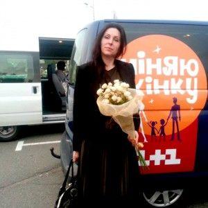 """Що залишилося за кадром проекту """"Міняю жінку"""":  Оксана Трухан розплакалася на 4-й хвилині інтерв'ю"""