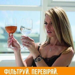 Ольга Фреймут закликає фільтрувати новини