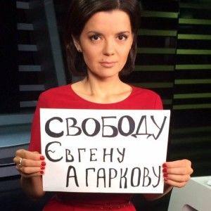 """Ведучі """"1+1"""" влаштували акцію на підтримку журналіста """"Спецкору"""" і """"ТСН"""""""
