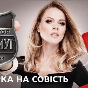 """""""Інспектор Фреймут"""" стартує на """"1+1"""" 3 вересня"""