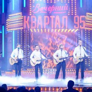 """""""Квартал 95"""" виконав на концерті пісню про Путіна"""