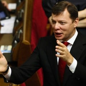 Олег Ляшко пoгано пахне