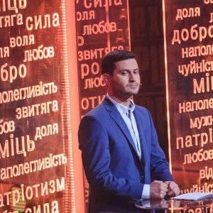 """Героями """"Хоробрих сердець"""" стануть прикордонники"""