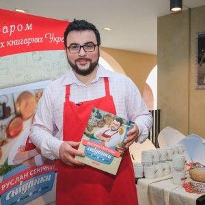 Виграй книжку рецептів Руслана Сенічкіна