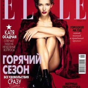 Катя Осадча знову стала моделлю