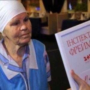 """Який сюрприз """"Інспектор Фреймут"""" влаштувала 76-річній Раїсі Василівні з Харкова?"""