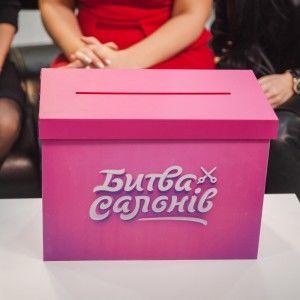 """Телеканал """"1+1"""" оголошує всеукраїнську """"Битву салонів"""" краси"""