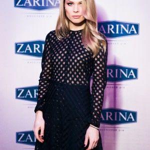Ольга Фреймут презентувала нову колекцію ZARINA на UFW