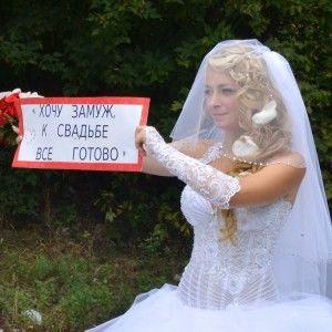 """Зворушливі переможці реаліті """"4 весілля"""" одружилися на березі річки"""