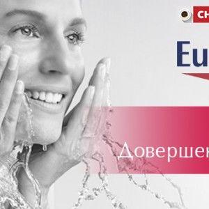 """Переможці акції """"Довершена краса"""" від """"Сніданку з """"1+1"""" та бренду Eucerin"""