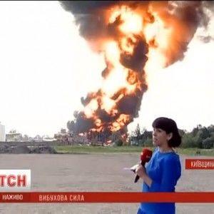 Глядачі ТСН стали свідками вибуху на нафтобазі під Києвом у прямому ефірі