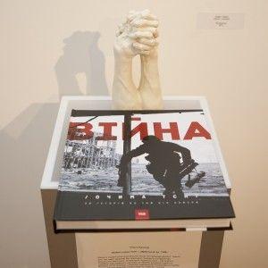 """Книга """"Війна очима ТСН"""" стала учасником арт-проекту"""