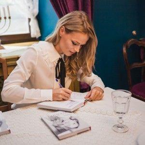 Ольга Фреймут видала особистий щоденник