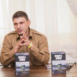Журналіст ТСН Андрій Цаплієнко презентує власну книгу у Києві
