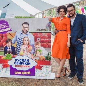 Руслан Сенічкін та Людмила Барбір вирушають у Чернівці