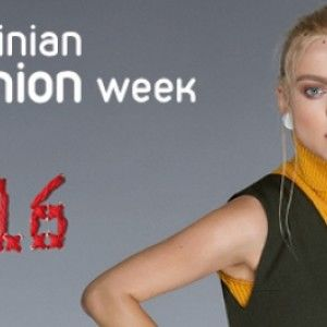 Тренди UFW: Що буде у моді навесні та влітку?