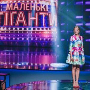 Катя Осадча показала, якою була у 20 років (ФОТО)