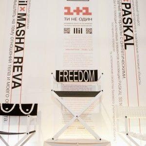 Перший онлайн-аукціон на допомогу родині режисера Сенцова зібрав 50 000 гривень