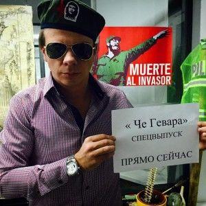 Комаров пішов стопами революціонера Че Гевари (ВІДЕО)