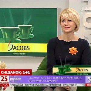 Сніданок з 1+1: Що робити жінці, якщо вона зіткнулася з насильством у сім'ї (ВІДЕО)