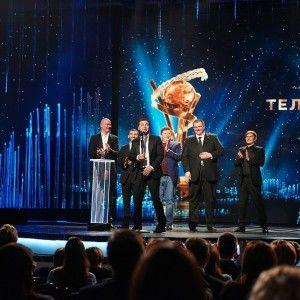"""""""1+1 медіа"""" отримала рекордну кількість нагород на премії """"Телетріумф 2014-2015"""""""
