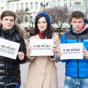 Сніданок з 1+1: Наскільки толерантні українці до інвалідів?