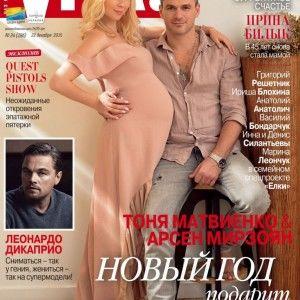 """Учасниця """"Голосу країни"""" Тоня Матвієнко вагітна"""