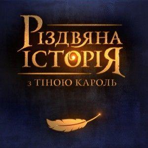 """1+1 покаже головну святиню Софійського собору - чудотворну мозаїку """"Богоматір Оранта"""""""