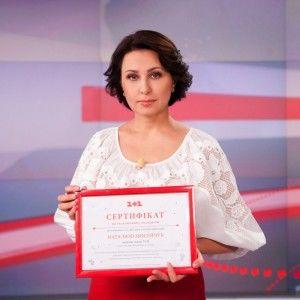 """Наталія Мосечук долучилася до благодійного марафону """"Сніданку з 1+1"""""""