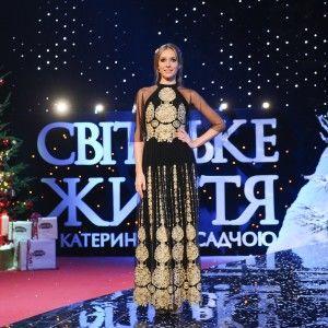 Новорічний карнавал Світського життя: Катя Осадча на 5 хвилин стала ворожкою