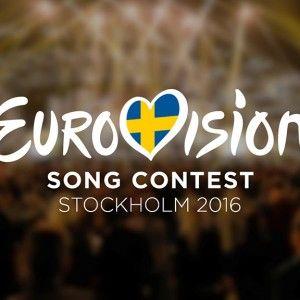 Євробачення 2016: стали відомі подробиці Національного відбору