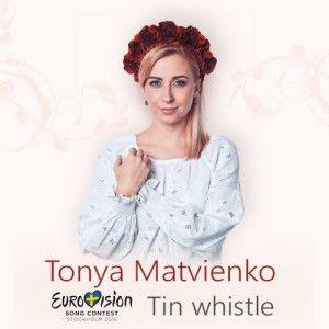 Тоня Матвієнко представила пісню до Євробачення 2016 (АУДІО)