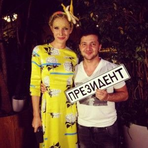 """Катя Осадча """"посвятить"""" Володимира Зеленського в президенти"""
