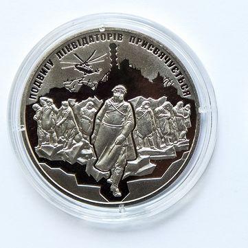 В Україні з'явилася медаль, присвячена ліквідаторам аварії на ЧАЕС