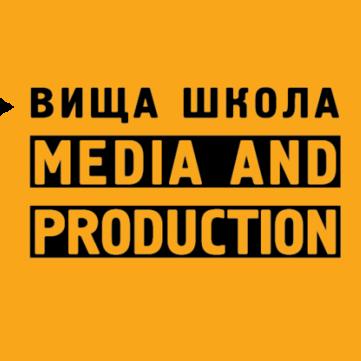Вища Школа Media&Production презентує Літню дитячу школу