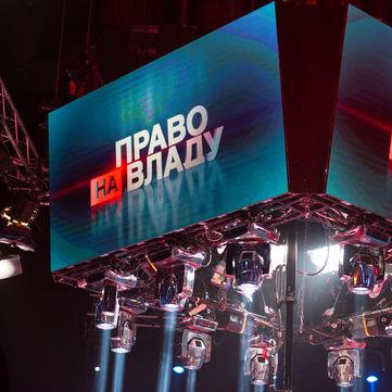Прокуратура Юрського періоду: Юрій Луценко та його заступники прийдуть до студії Право на владу