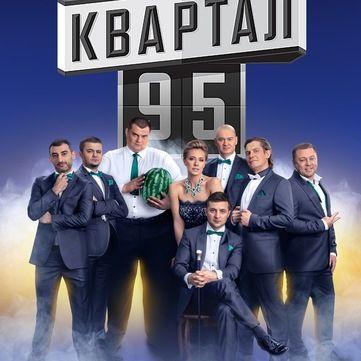Квартал 95 здивує Юрмалу гучним українським фестивалем гумору та музики Made in Ukraina