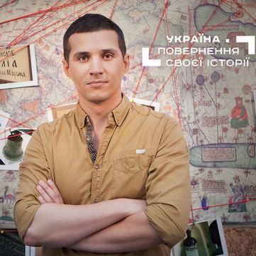 Акім Галімов: «Настав час попрощатися з міфами та переосмислити українську історію»