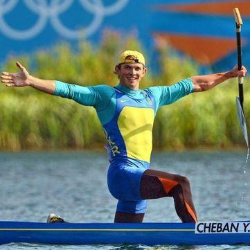 Результати збірної України на Олімпійських іграх 2016
