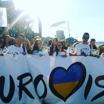 Сьогодні назвуть українське місто, в якому пройде Євробачення 2017
