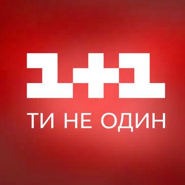 Власник 1+1 медіа спростував інформацію про продаж телеканалу 1+1