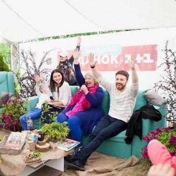 Марина Леончук та Руслан Сенічкін відкривають новий сезон «Сніданок з 1+1» на родинному фестивалі