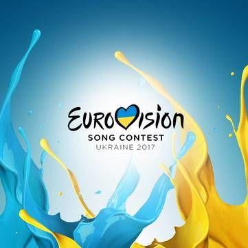 Де пройде Євробачення 2017