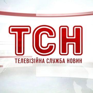Телеканал 1+1 обурений образливими висловам Борислава Берези в адресу журналістки ТСН