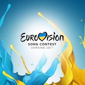 Стало відомо, де відбудеться офіційне відкриття «Євробачення 2017»
