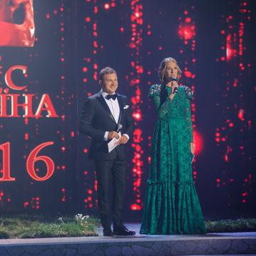 Телеканал «1+1» покаже «Міс Україна 2016»