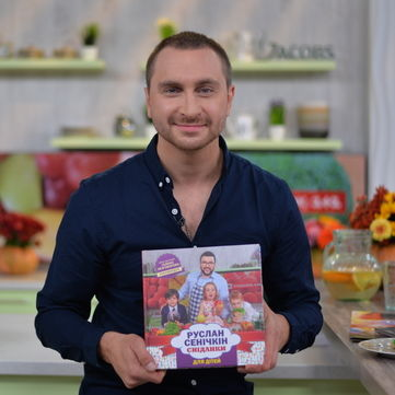 Лідер гурту «СКАЙ» відсвяткував День народження в ефірі програми «Сніданок з 1+1»